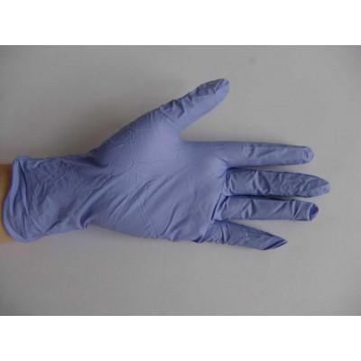 Rukavice veterinární NITRIL Basic modré na jedno použití, vel.S, 100ks, 3,2mil